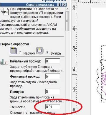 http://s2.uploads.ru/t/6qN1n.jpg