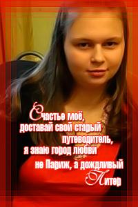 http://s2.uploads.ru/t/6u39p.png