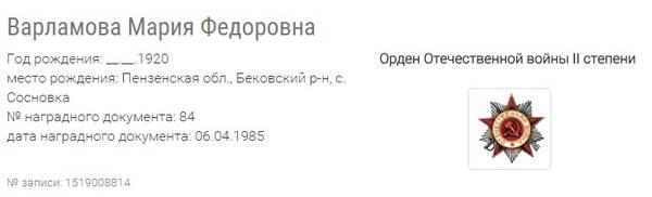 http://s2.uploads.ru/t/6vnsA.jpg