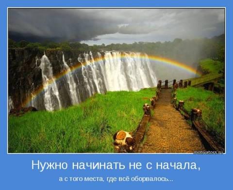 http://s2.uploads.ru/t/6x7uR.jpg