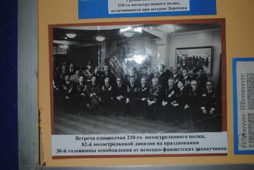 http://s2.uploads.ru/t/71g9C.jpg