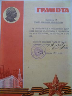 http://s2.uploads.ru/t/71iXj.jpg
