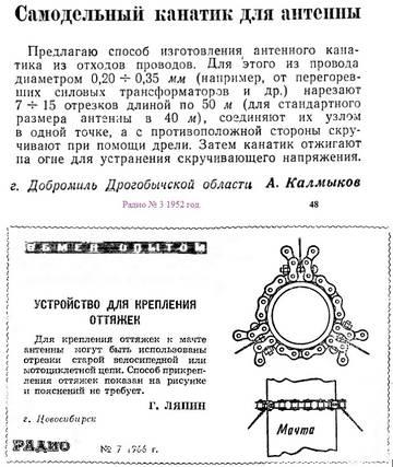 http://s2.uploads.ru/t/729pr.jpg