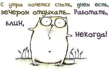 http://s2.uploads.ru/t/74GYQ.jpg