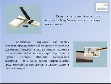 http://s2.uploads.ru/t/74QkU.jpg