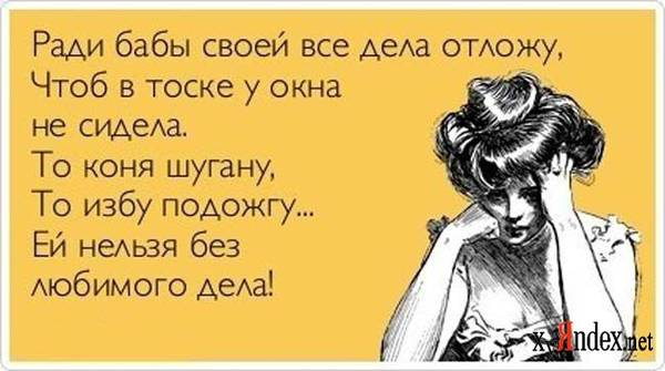 http://s2.uploads.ru/t/760ay.jpg