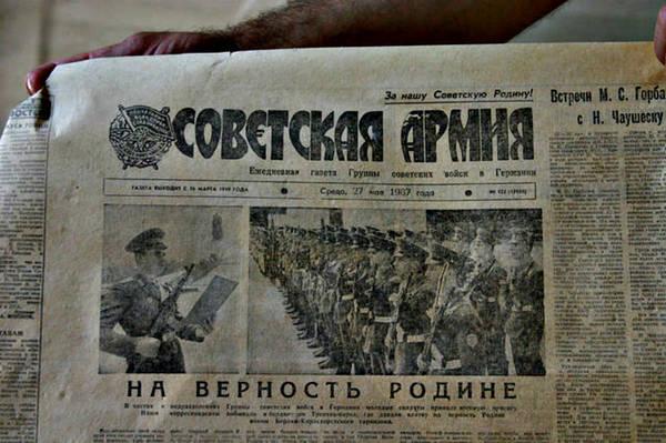 http://s2.uploads.ru/t/7BSEN.jpg
