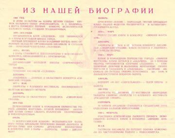 http://s2.uploads.ru/t/7BXK8.jpg