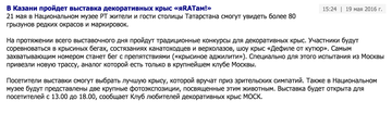 http://s2.uploads.ru/t/7CYOW.png