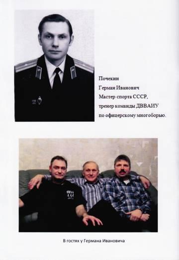 http://s2.uploads.ru/t/7D0H1.jpg