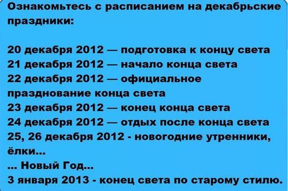 http://s2.uploads.ru/t/7DcnM.jpg