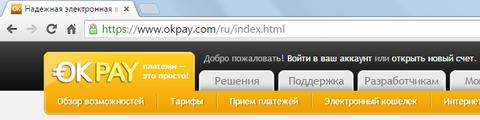 http://s2.uploads.ru/t/7DqGO.png