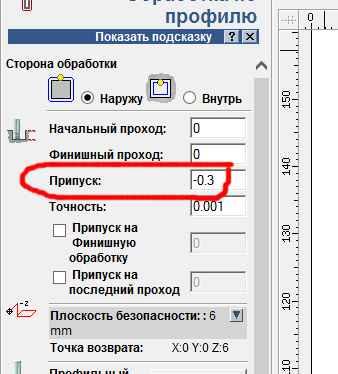 http://s2.uploads.ru/t/7EreA.jpg