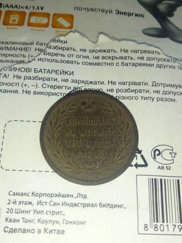 http://s2.uploads.ru/t/7FcrS.jpg