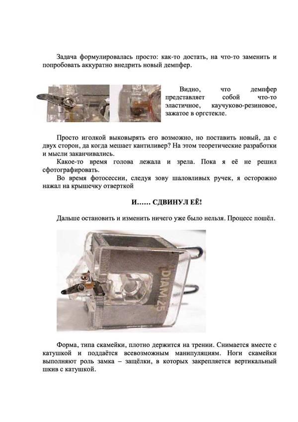 http://s2.uploads.ru/t/7FjsP.jpg