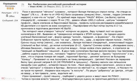 http://s2.uploads.ru/t/7HfZ9.jpg