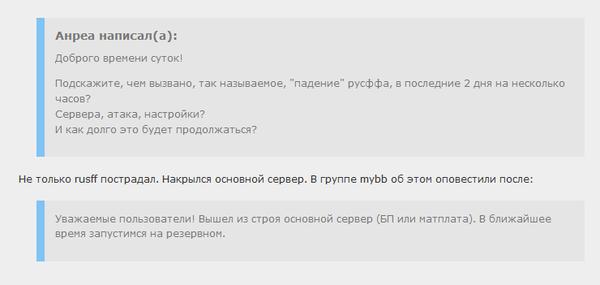 http://s2.uploads.ru/t/7Ou0w.png