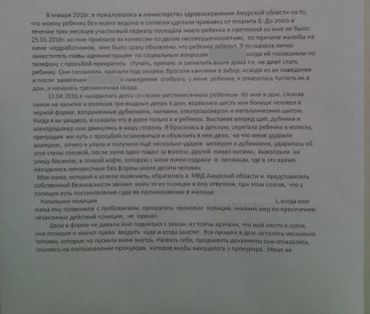 http://s2.uploads.ru/t/7RmBG.jpg