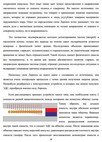 http://s2.uploads.ru/t/7ZEdL.jpg