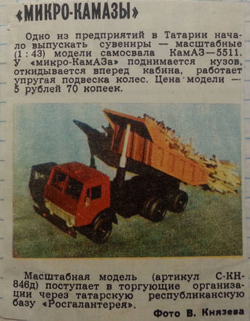 http://s2.uploads.ru/t/7ZOyD.jpg