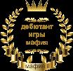 http://s2.uploads.ru/t/7cghe.png