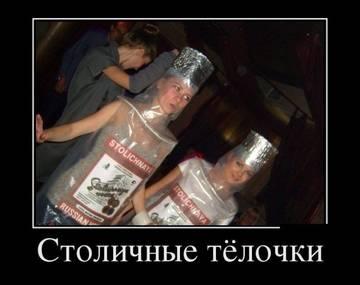 http://s2.uploads.ru/t/7gXNF.jpg
