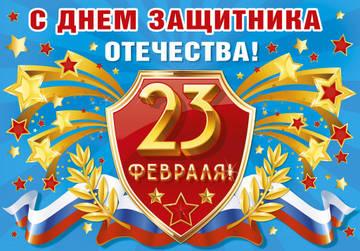 http://s2.uploads.ru/t/7jedn.jpg
