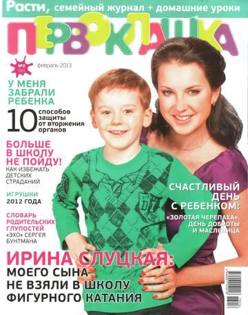 http://s2.uploads.ru/t/7mK8P.jpg