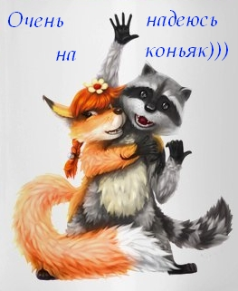 http://s2.uploads.ru/t/7mZwv.jpg