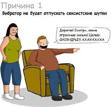 http://s2.uploads.ru/t/7o4mY.jpg