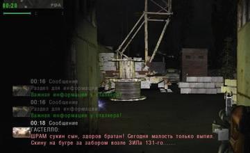 http://s2.uploads.ru/t/7on4a.jpg