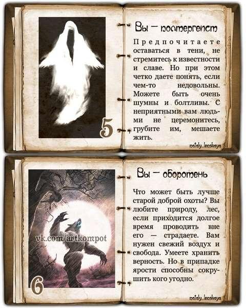 http://s2.uploads.ru/t/7qSkF.jpg