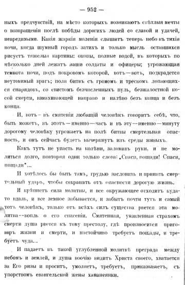 http://s2.uploads.ru/t/7u2lQ.jpg