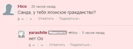 http://s2.uploads.ru/t/7wPKe.jpg