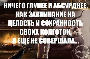 http://s2.uploads.ru/t/7xuUN.jpg