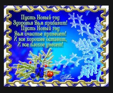 http://s2.uploads.ru/t/803tp.jpg