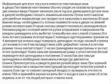 http://s2.uploads.ru/t/81CF9.jpg