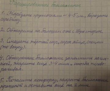 http://s2.uploads.ru/t/81Zeh.png