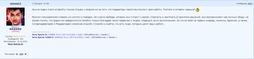 http://s2.uploads.ru/t/81yFJ.png