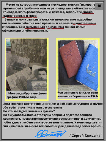 http://s2.uploads.ru/t/82ZcV.jpg