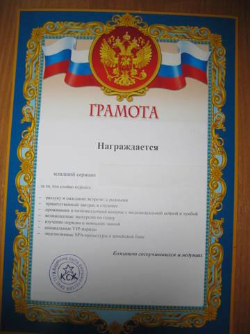 http://s2.uploads.ru/t/87U5Q.jpg