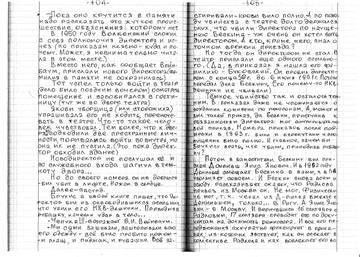 http://s2.uploads.ru/t/89W5k.jpg