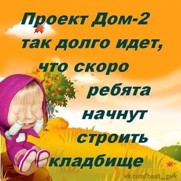 http://s2.uploads.ru/t/8CoDE.jpg