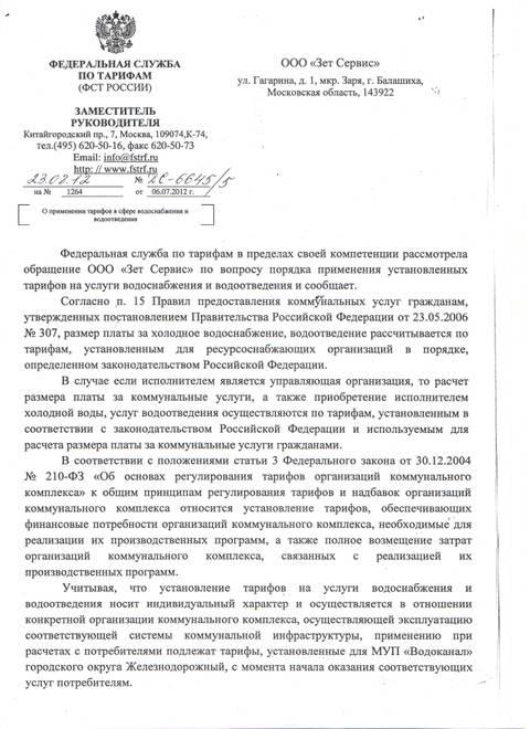 http://s2.uploads.ru/t/8DR1h.jpg