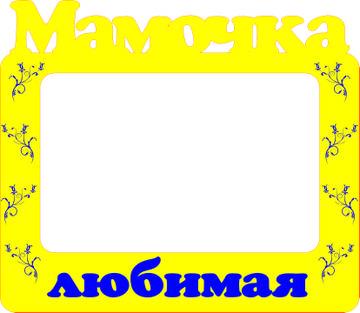 http://s2.uploads.ru/t/8J2jL.jpg