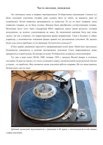 http://s2.uploads.ru/t/8Jj4h.png