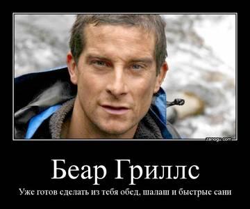 http://s2.uploads.ru/t/8JkxN.jpg