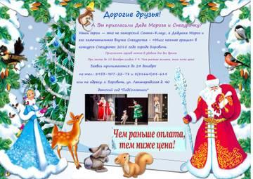http://s2.uploads.ru/t/8Nvru.jpg