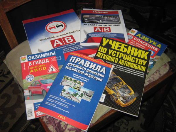 http://s2.uploads.ru/t/8OZNh.jpg