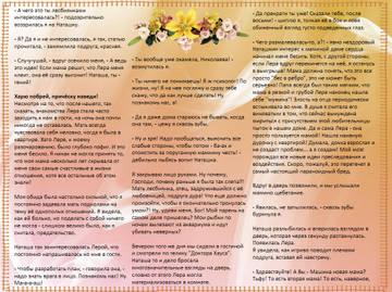 http://s2.uploads.ru/t/8RcsM.jpg